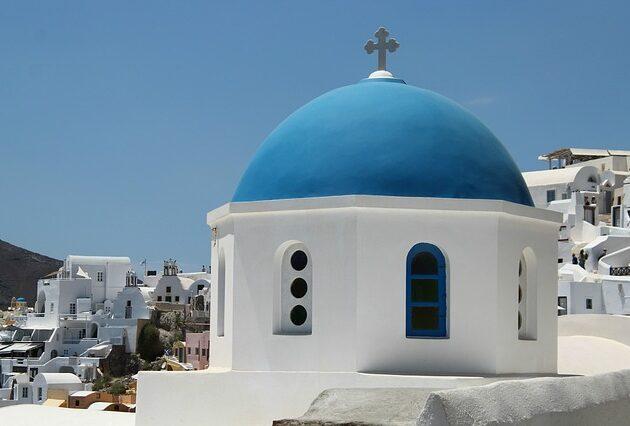 görögország nyaralás